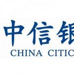 Открытие корпоративного счета в Гонконге в China CITIC Bank International