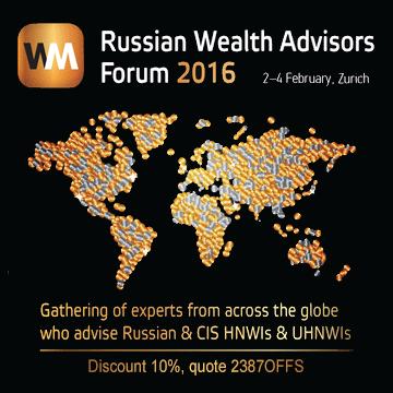 ФОРУМ СОВЕТНИКОВ ПО УПРАВЛЕНИЮ ЧАСТНЫМ КАПИТАЛОМ ДЛЯ РОССИЯН 2016