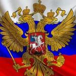 Оффшор по-русски. Кто и как борется за возврат капитала в РФ?
