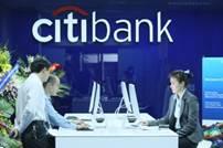 Срочный депозит Citibank
