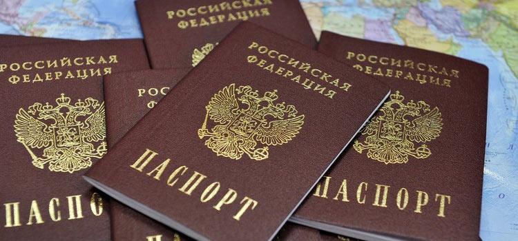 Перспектива введения выездных виз в РФ