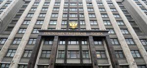 Налоговой тайне в России может прийти конец