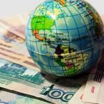 Амнистия капиталов в России продлена до 1 июля 2016