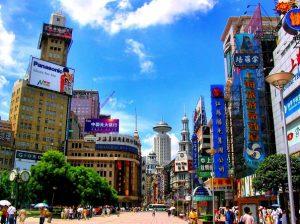 Китай хочет стать членом Европейского Банка Реконструкции и Развития