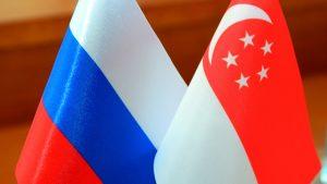 Региональное сотрудничество Сингапура и России