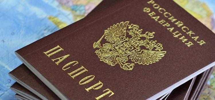 2 новых довода в пользу того, что гражданину РФ следует купить второй паспорт себе и детям