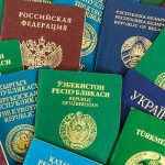 Вторые паспорта, о которых никто не говорит