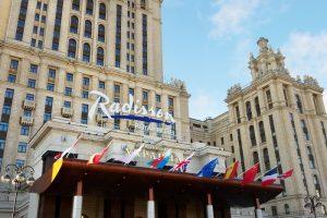 Саммит «Управление Частным Капиталом и Private Banking: Россия и СНГ»