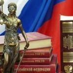 В РФ введено наказание за неправильное оформление и подачу отчётов о валютных операциях и иностранных счетах
