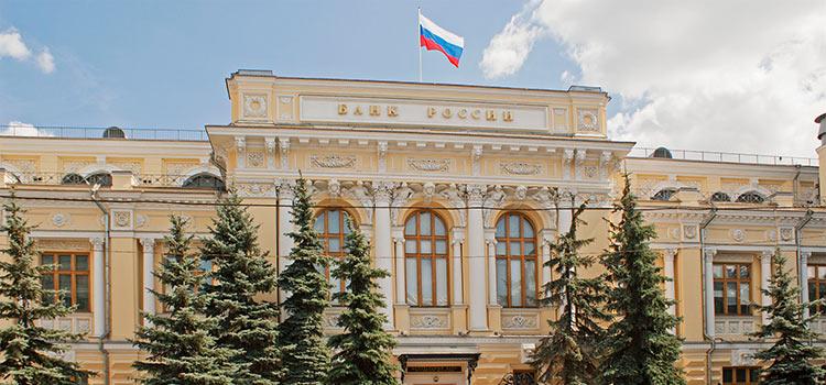 Центральный Банк РФ требует массового закрытия счетов в крупнейших банках