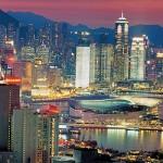 Зарегистрировать компанию онлайн в Гонконге из Ростова-на-Дону