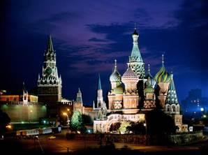 Оффшорные компании в Москве