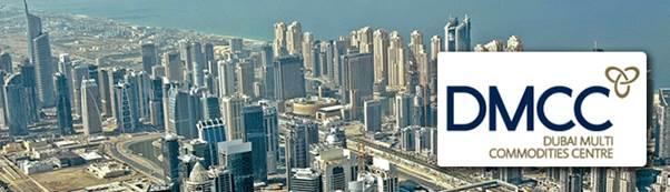 Регистрация оффшорной компании в ОАЭ в Dubai Multi Commodities Centre