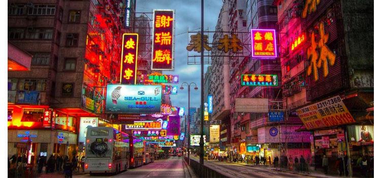 Hong-Kong-fin