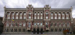Национальный Банк Украины ввел новые ограничения для банков