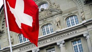 Как унаследовать счет в швейцарском банке