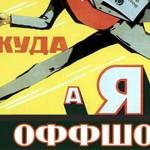 Важность соответствия бизнеса законодательству РФ в 2016
