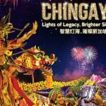 Китайский Новый Год в Сингапуре для тех, кто хочет отпраздновать Новый Год еще раз!
