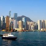 Зарегистрировать компанию в Гонконге онлайн из Самары