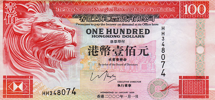Находится ли гонконгский доллар в опасности