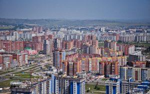 Как переехать на ПМЖ в ОАЭ из Красноярска