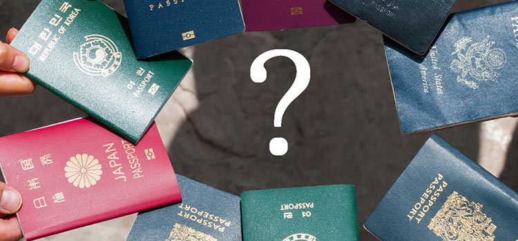 второй паспорт и гражданство