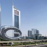 Зарегистрировать компанию в ОАЭ онлайн из Бреста