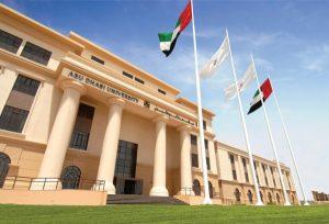 Обучение в университете Арабских Эмиратов