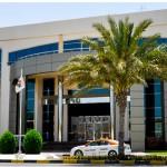 Зарегистрировать компанию в ОАЭ онлайн из Запорожья