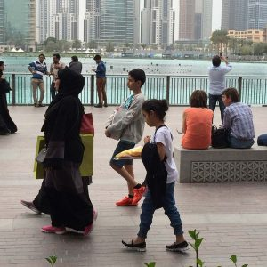 Про население Арабских Эмиратов