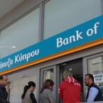 Банковский сектор Кипра продолжает борьбу с проблемными задолженностями
