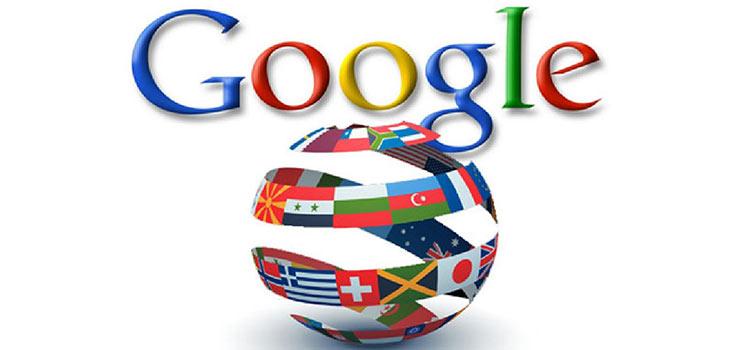 Google заплатит 130 миллионов фунтов налогов в Великобритании