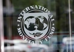 IMF tranche