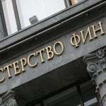 Минфин предлагает принудительную конвертацию вкладов в банках