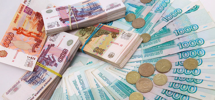 Russians store money