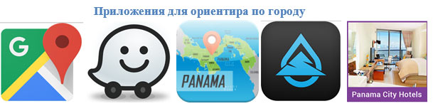 apps-sity