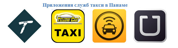apps-taxi
