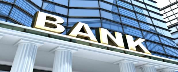 Банковский сектор Панамы в 2016 году и его достоинства