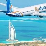 Поездка в ОАЭ по гостевой визе
