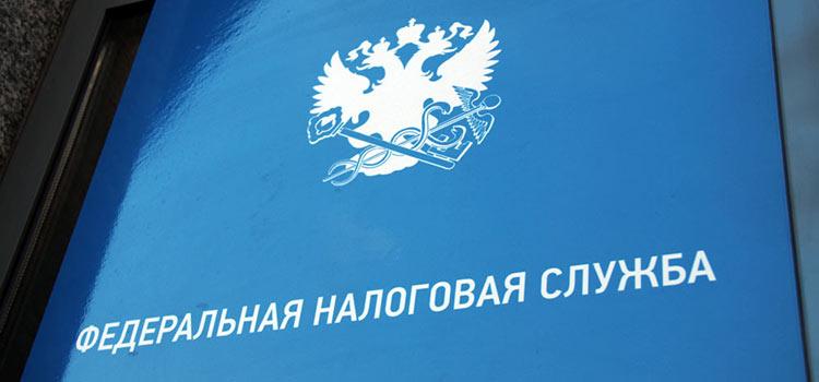 Знакомимся с новыми поправками к закону о налогообложении КИК