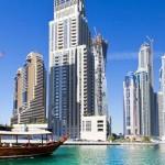 Международные презентации оффшоров ОАЭ