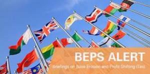 ОЭСР решила заработать на странах желающих присоединиться к BEPS
