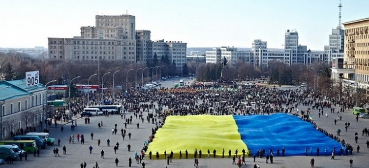 Kharkiv 2