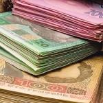 Открытие счета в иностранном банке на законных основаниях для граждан и резидентов Украины