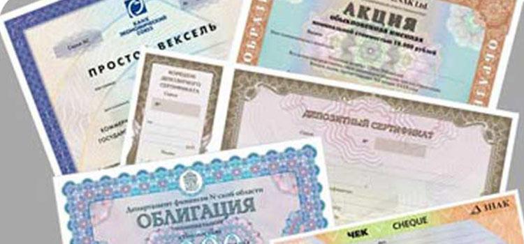 Акции на предъявителя запретили не только в Панаме, но и в России