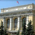 Банки отмечают возросший интерес Центрального Банка РФ к компаниям, платящим маленькие налоги