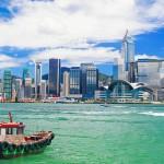 Открыть компанию в Гонконге из Казахстана дистанционно