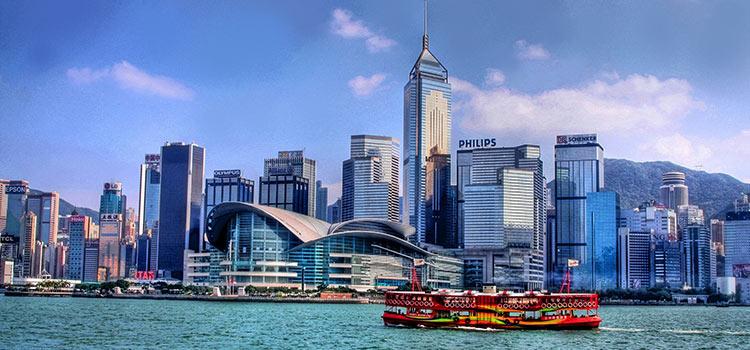 Зарегистрировать компанию в Гонконге онлайн из Одессы