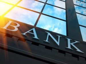 держать ВСЕ свои деньги в одном банке