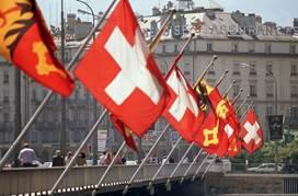 Швейцарские банкиры - агенты ФНС